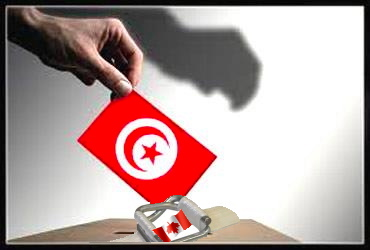 Une main veut déposer un drapeau tunisien dans une urne électorale moderne, mais une sorte d'attache double bloque. Un drapeau canadien au centre de l'attache.